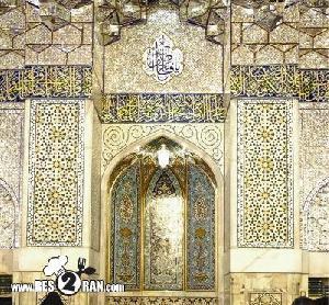مجموعه معماري ، آرامگاهي حرم مطهر حضرت رضا (ع)