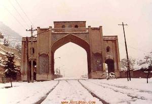 دروازه قرآن در زمستان