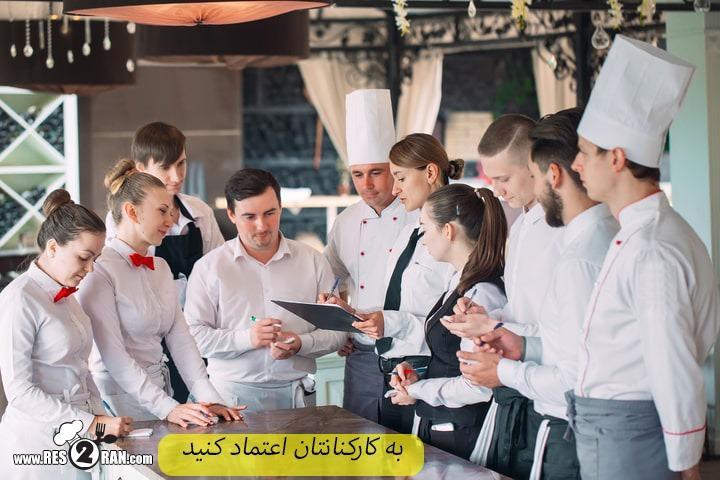 نکات رستوران داری res2ran.com