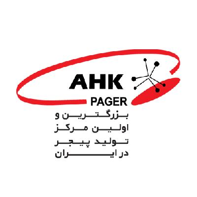 AHK پیجر (ای.اچ.کا پیجر)