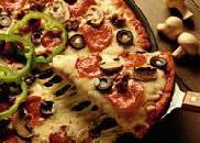 پیتزا سوپریم
