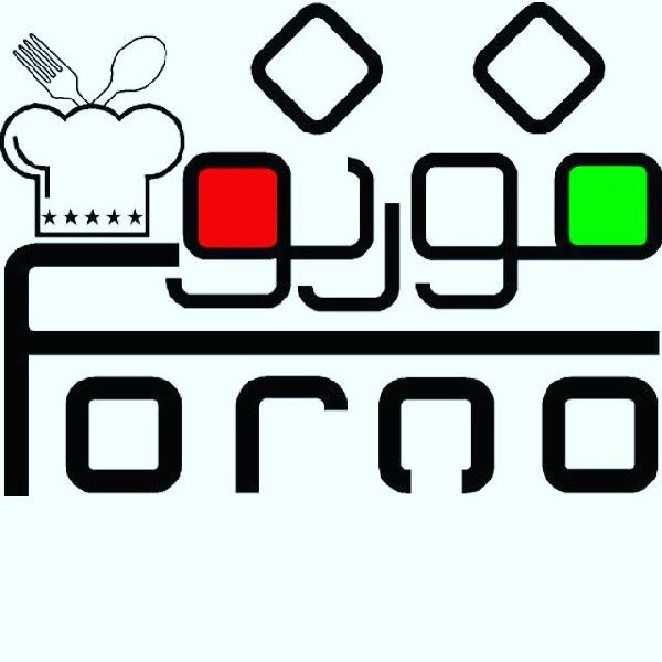 ایتالیایی فورنو
