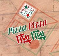پیتزا پیتزا