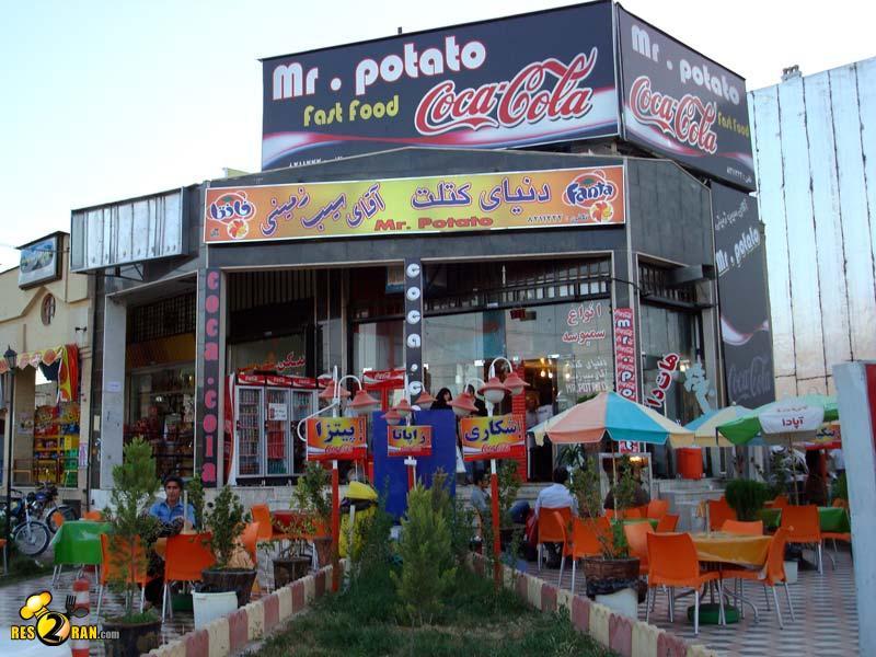 های شهر شیراز ساندویچی دنیای کتلت آقای سیب زمینی , رستوران های شیراز