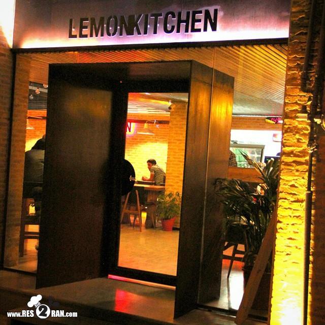 عکس رستوران لمون